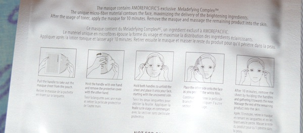 AMOREPACIFIC Luminous Effects Brightening Mask